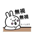煽りうさちゃん 2(個別スタンプ:10)
