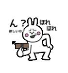 煽りうさちゃん 2(個別スタンプ:13)