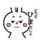 煽りうさちゃん 2(個別スタンプ:15)