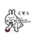 煽りうさちゃん 2(個別スタンプ:27)