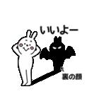 煽りうさちゃん 2(個別スタンプ:30)