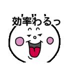煽りうさちゃん 2(個別スタンプ:31)