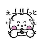 煽りうさちゃん 2(個別スタンプ:36)