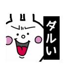 煽りうさちゃん 2(個別スタンプ:37)