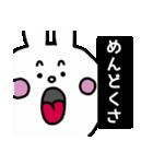 煽りうさちゃん 2(個別スタンプ:38)
