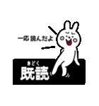 煽りうさちゃん 2(個別スタンプ:39)