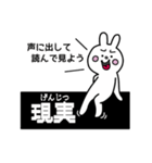 煽りうさちゃん 2(個別スタンプ:40)