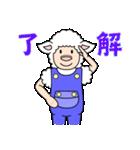 ひつじの関西弁(個別スタンプ:01)