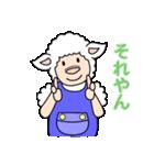 ひつじの関西弁(個別スタンプ:04)