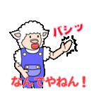 ひつじの関西弁(個別スタンプ:05)