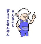 ひつじの関西弁(個別スタンプ:06)