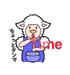 ひつじの関西弁(個別スタンプ:07)