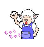 ひつじの関西弁(個別スタンプ:08)