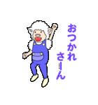 ひつじの関西弁(個別スタンプ:09)