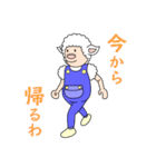 ひつじの関西弁(個別スタンプ:10)