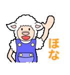 ひつじの関西弁(個別スタンプ:11)