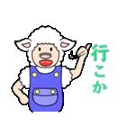 ひつじの関西弁(個別スタンプ:12)