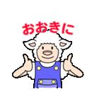 ひつじの関西弁(個別スタンプ:13)