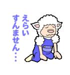 ひつじの関西弁(個別スタンプ:15)