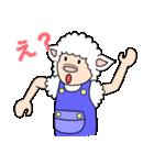 ひつじの関西弁(個別スタンプ:21)
