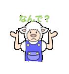 ひつじの関西弁(個別スタンプ:22)
