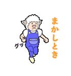 ひつじの関西弁(個別スタンプ:25)