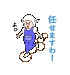 ひつじの関西弁(個別スタンプ:26)