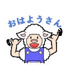ひつじの関西弁(個別スタンプ:29)