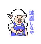 ひつじの関西弁(個別スタンプ:37)