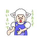 ひつじの関西弁(個別スタンプ:39)