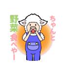 ひつじの関西弁(個別スタンプ:40)