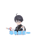 DD アニメーションスタンプ(個別スタンプ:09)