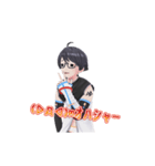 DD アニメーションスタンプ(個別スタンプ:15)
