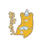 ヨレぐま Re(個別スタンプ:02)