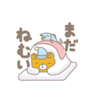 ヨレぐま Re(個別スタンプ:06)