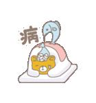 ヨレぐま Re(個別スタンプ:07)