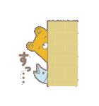 ヨレぐま Re(個別スタンプ:08)