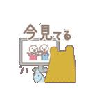 ヨレぐま Re(個別スタンプ:09)