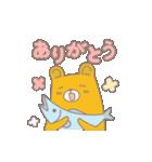 ヨレぐま Re(個別スタンプ:12)