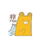ヨレぐま Re(個別スタンプ:14)