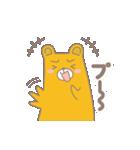 ヨレぐま Re(個別スタンプ:16)
