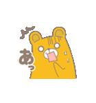 ヨレぐま Re(個別スタンプ:17)
