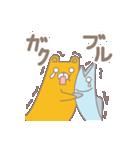 ヨレぐま Re(個別スタンプ:18)