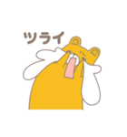 ヨレぐま Re(個別スタンプ:20)
