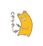 ヨレぐま Re(個別スタンプ:21)