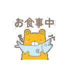 ヨレぐま Re(個別スタンプ:23)