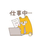 ヨレぐま Re(個別スタンプ:26)