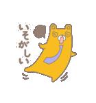 ヨレぐま Re(個別スタンプ:27)