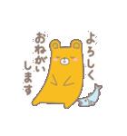 ヨレぐま Re(個別スタンプ:28)