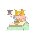 ヨレぐま Re(個別スタンプ:32)